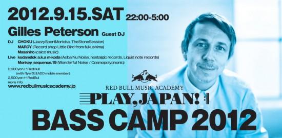 red-bull-music-academy-bass-camp-2012---play-japan