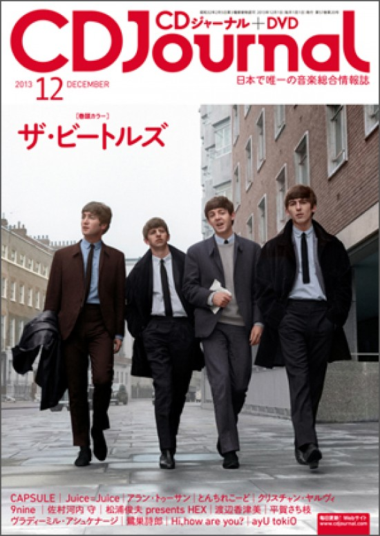 201312cover1