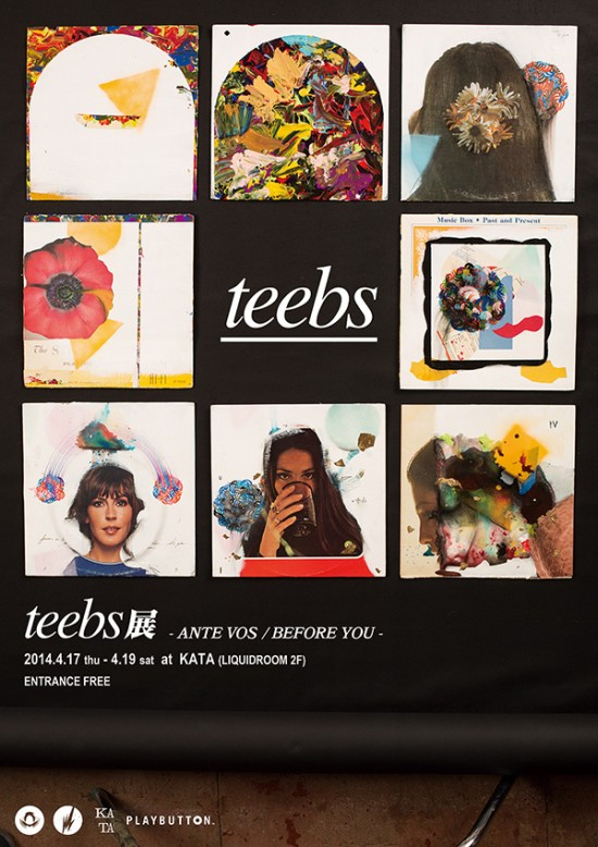 Teebs_AnteVos_Tokyo